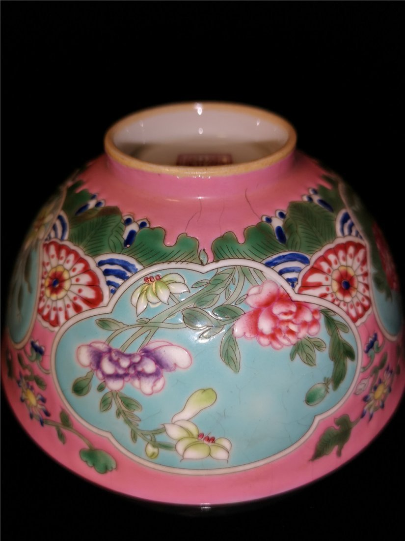 Chinese Famille Rose Porcelain Bowl - 9