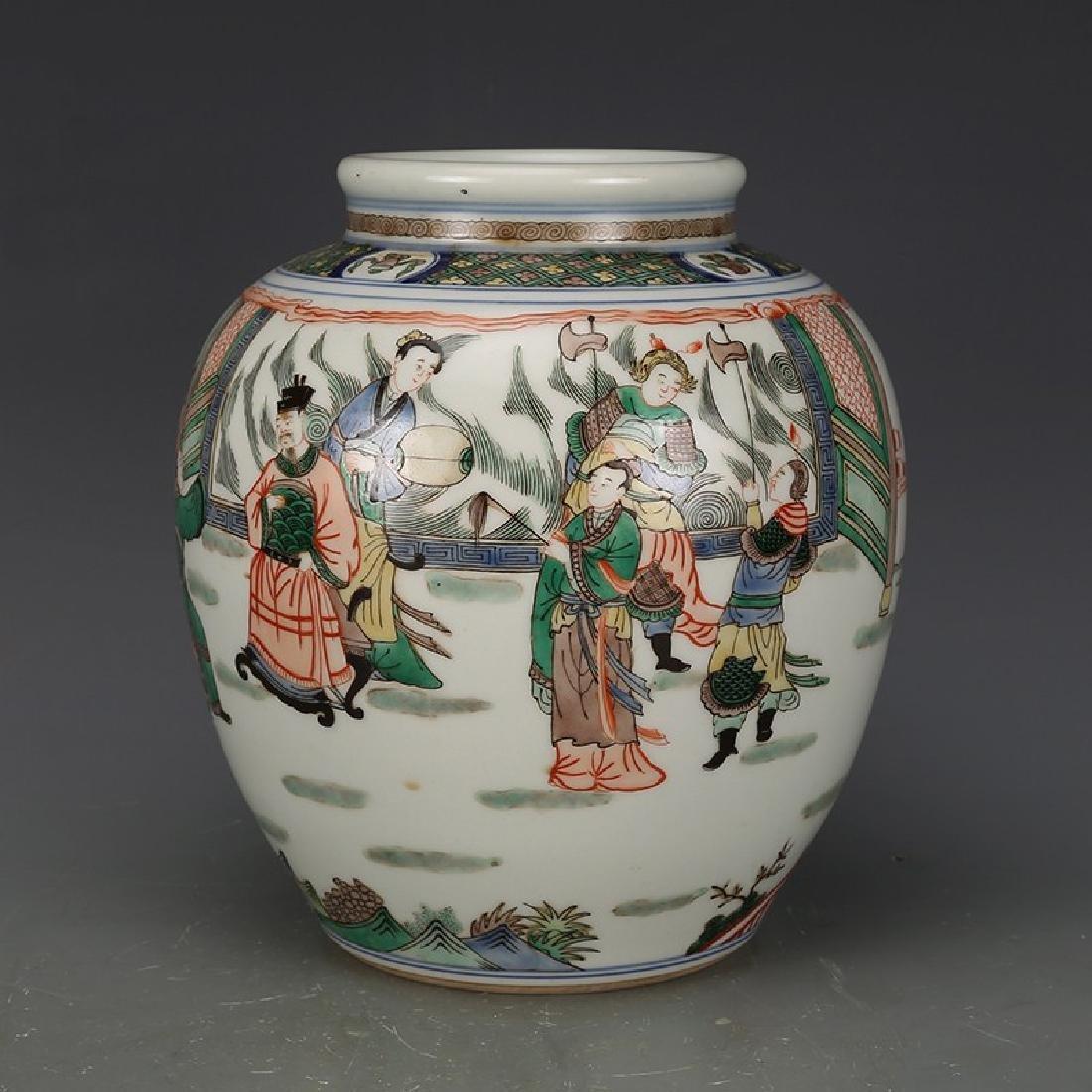 Chinese Wucai Porcelain Ginger Jar