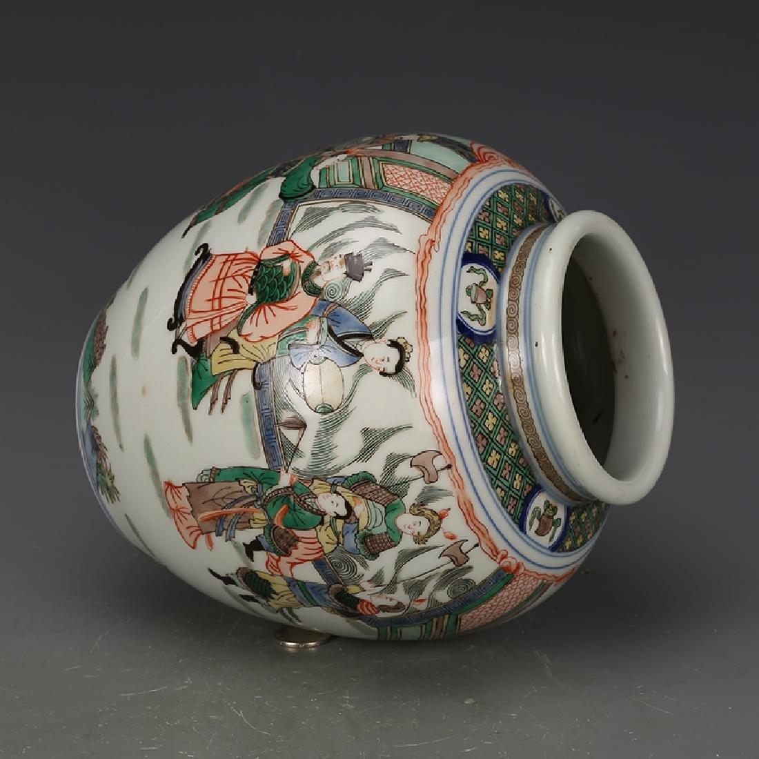 Chinese Wucai Porcelain Ginger Jar - 2
