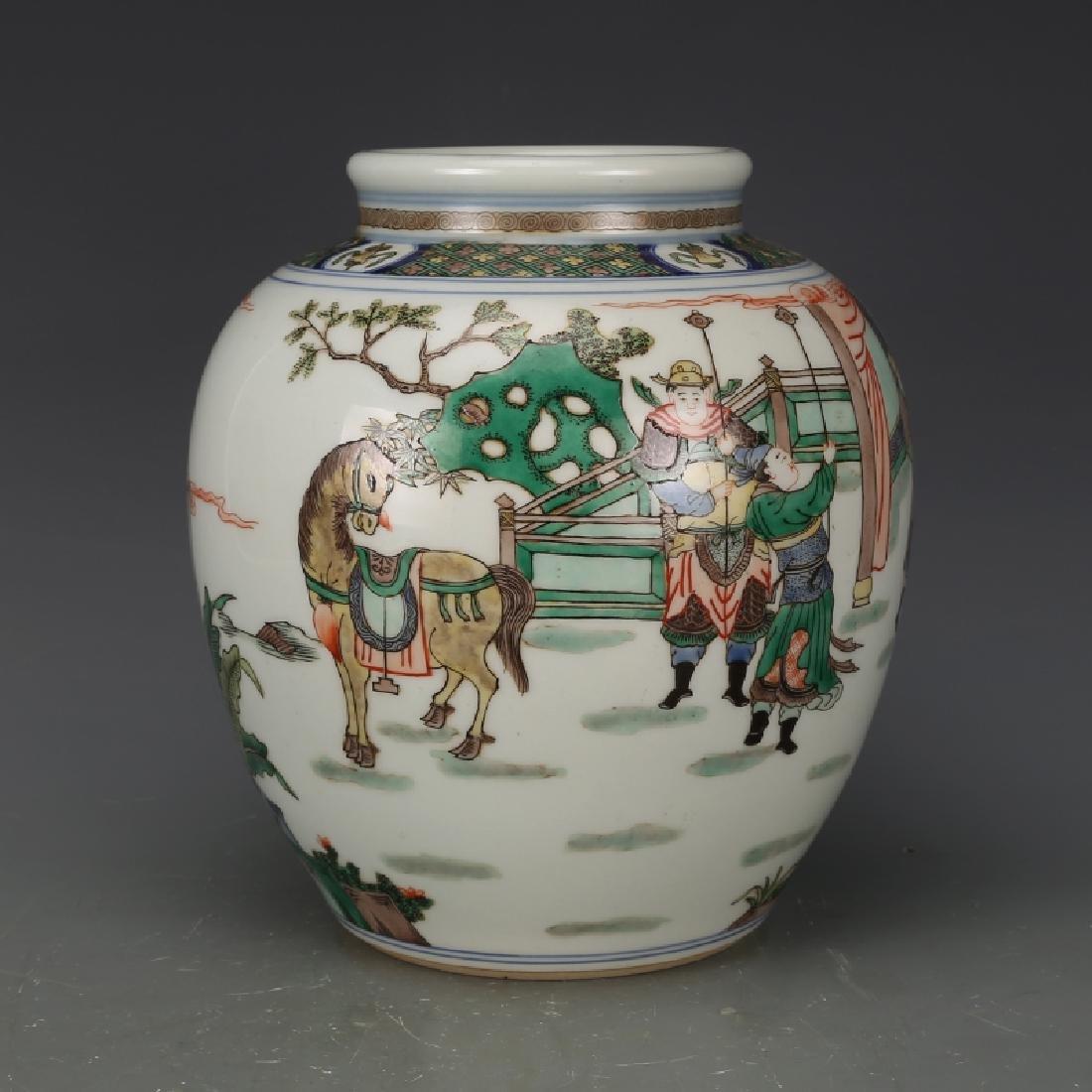 Chinese Wucai Porcelain Ginger Jar - 3