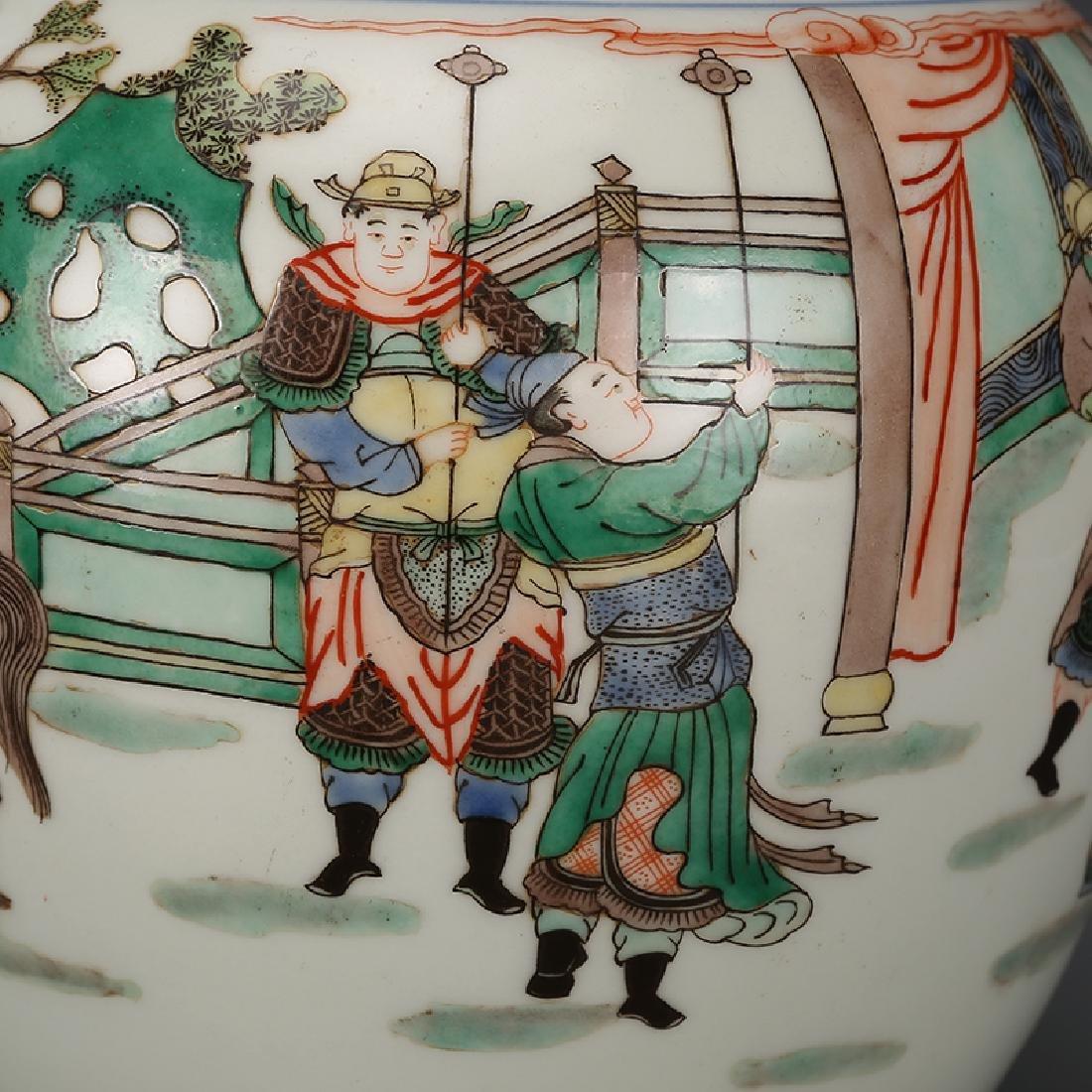 Chinese Wucai Porcelain Ginger Jar - 5