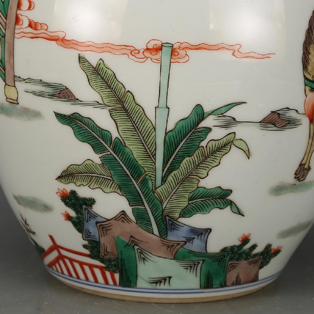 Chinese Wucai Porcelain Ginger Jar - 7