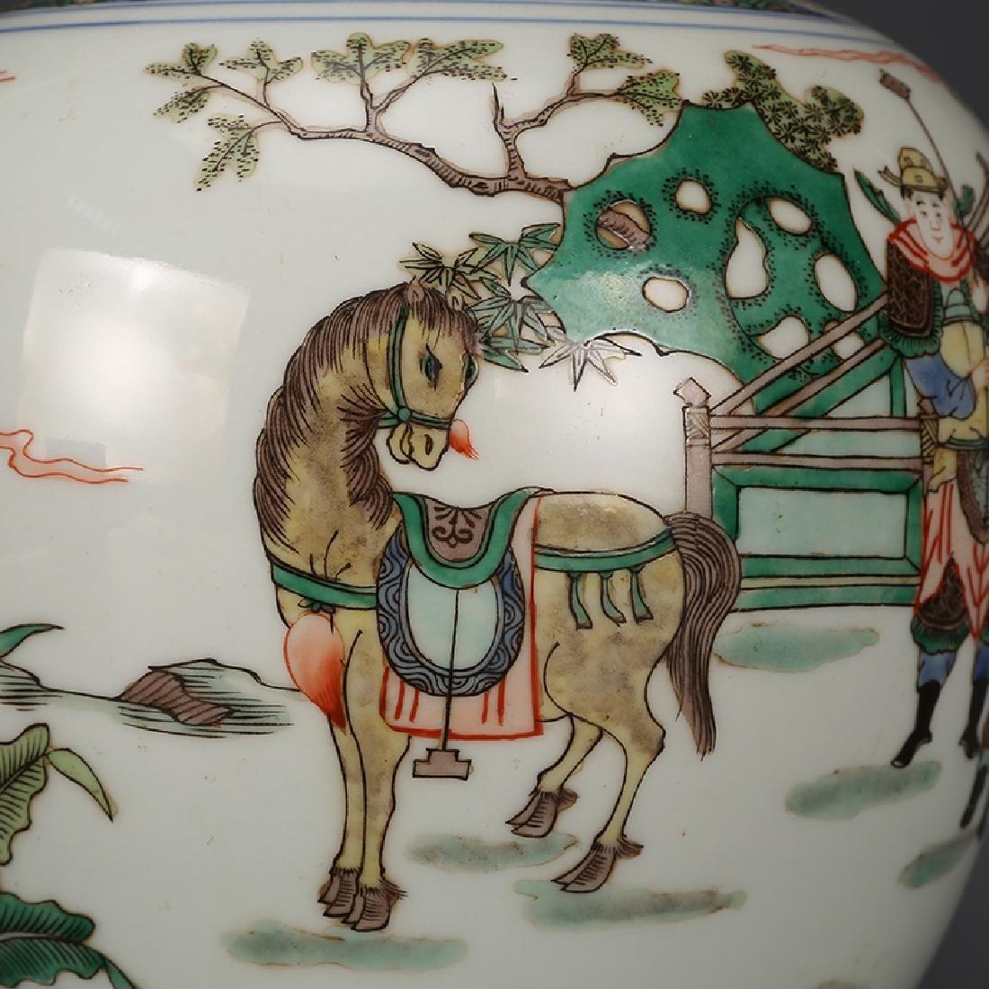 Chinese Wucai Porcelain Ginger Jar - 8