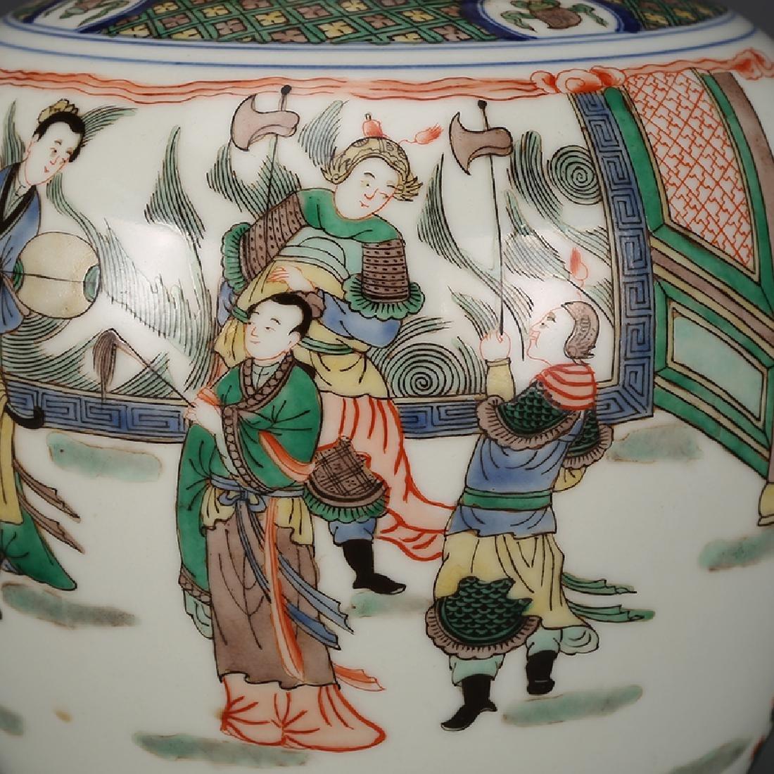 Chinese Wucai Porcelain Ginger Jar - 9