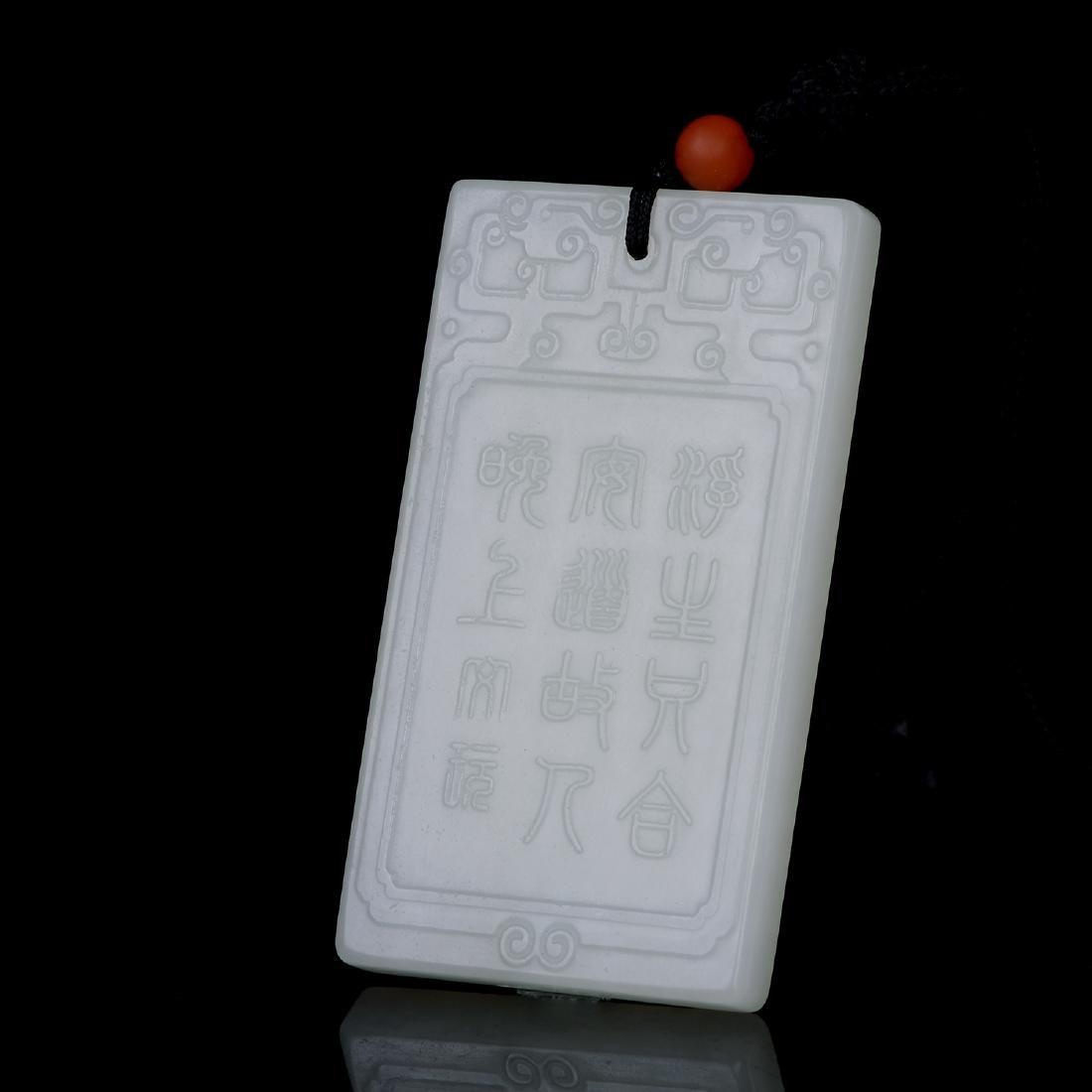 Chinese Qing Dynasty Hetian White Jade Pendant - 5