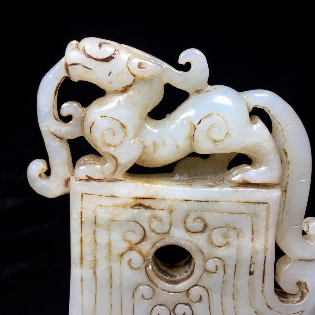 Chinese Hetian White Jade Pendant - 3