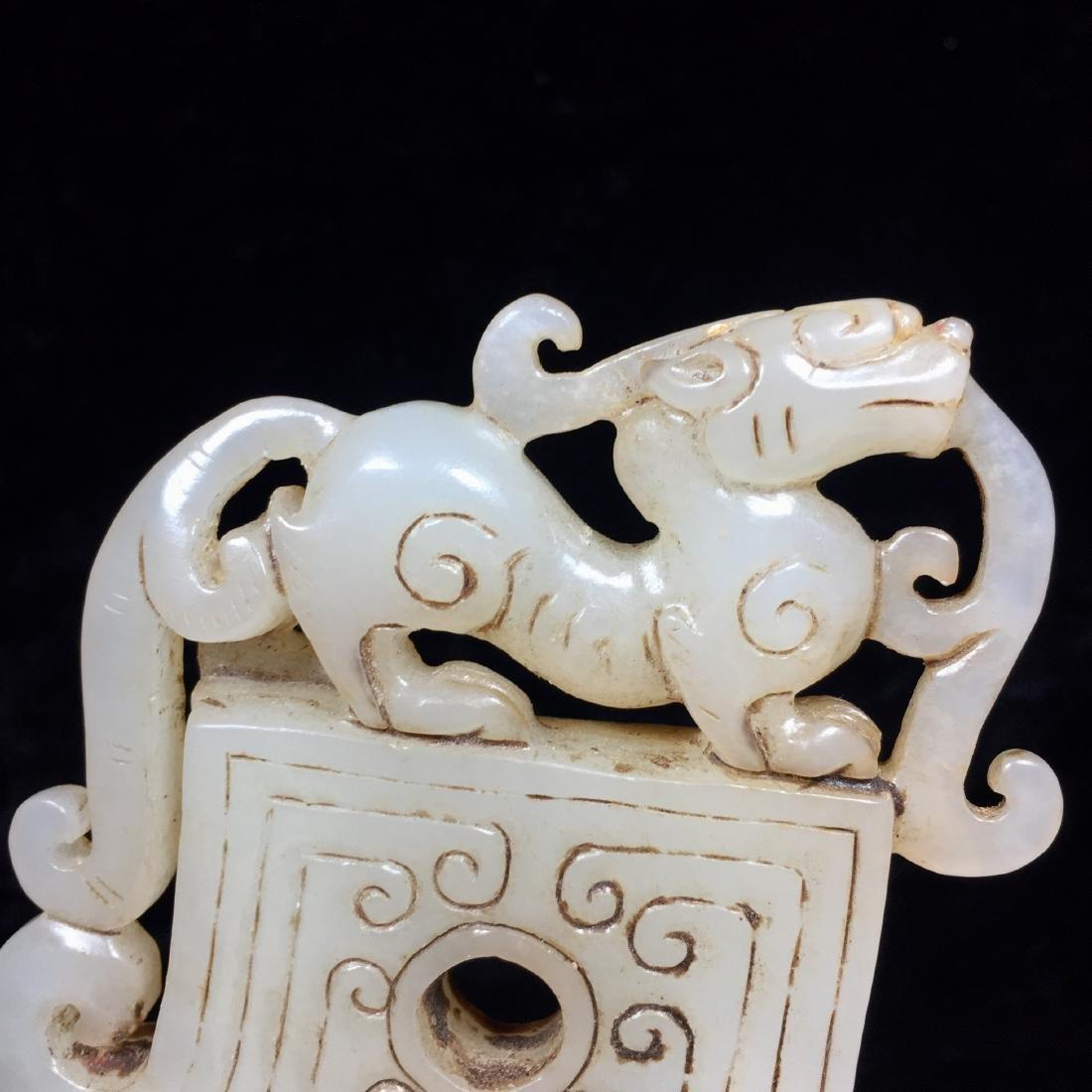 Chinese Hetian White Jade Pendant - 4