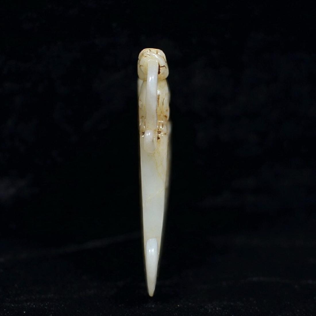 Chinese Hetian White Jade Pendant - 7