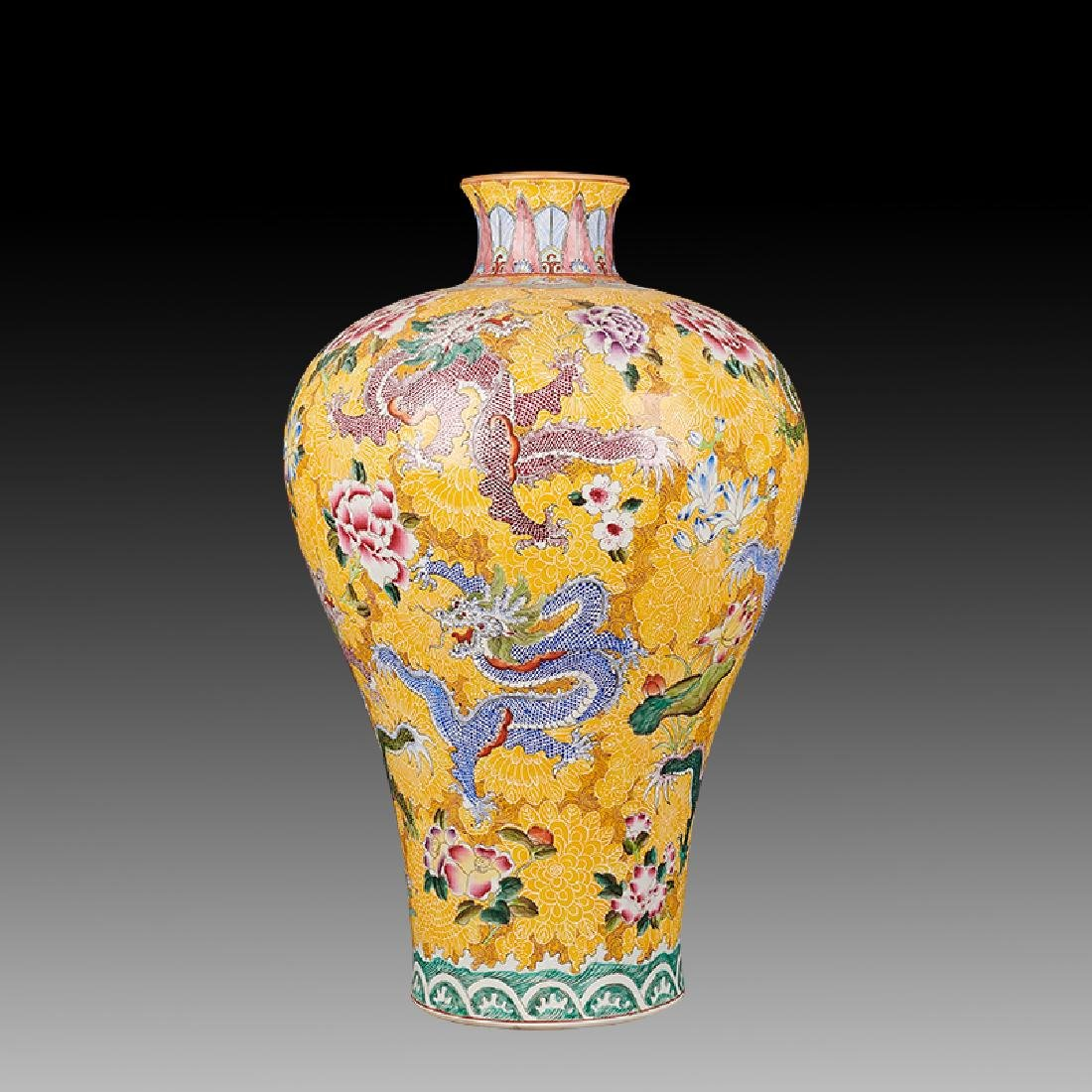 large Chinese Famille Rose Porcelain Vases - 3