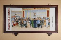 Large Chinese Porcelain Screen With Hardwood Frame