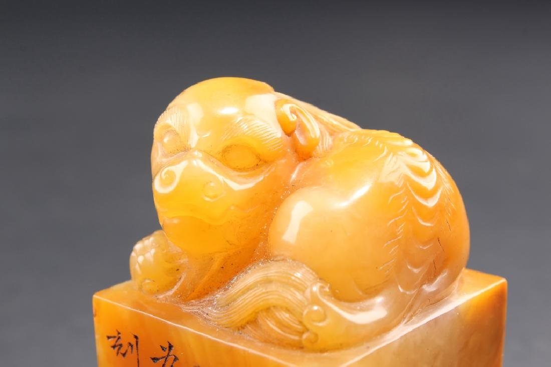TIANHUANG STONE SEAL - 6