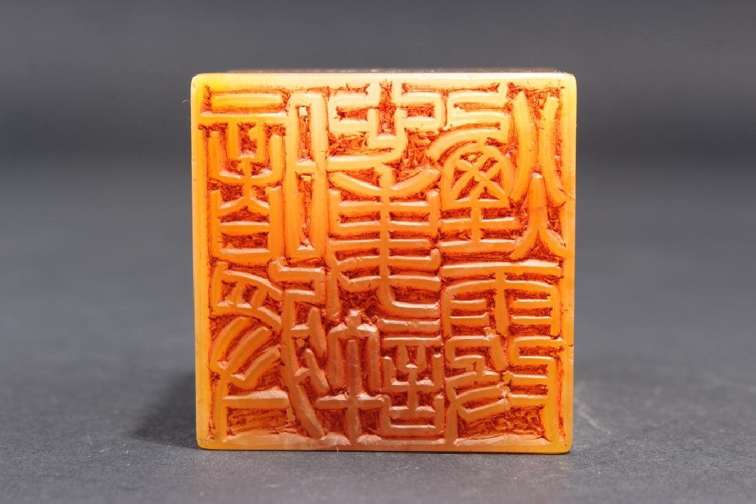 TIANHUANG STONE SEAL - 7