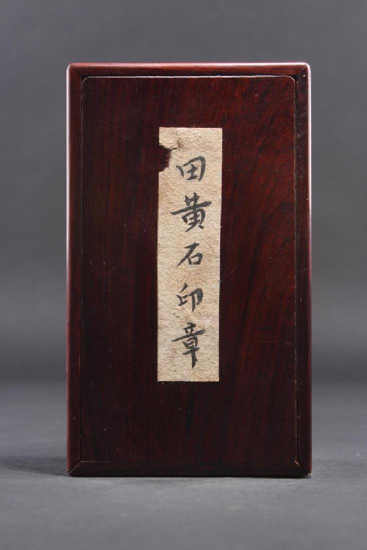 TIANHUANG STONE SEAL - 8
