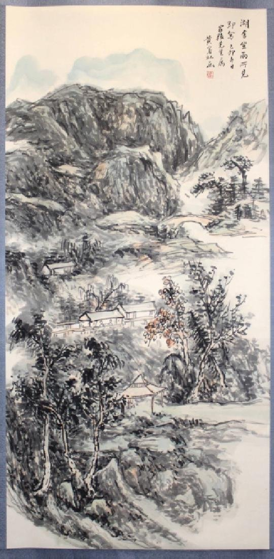 HUANG BINHONG LANDSCAPE PAINTING FINE MOUNTED