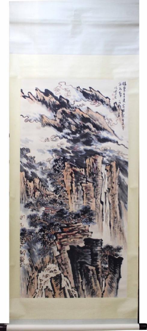 LU YANSHAO LANDSCAPE PAINTING FINE MOUNTED