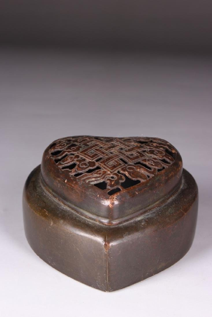 HEART PATTERN RED COPPER CENSER