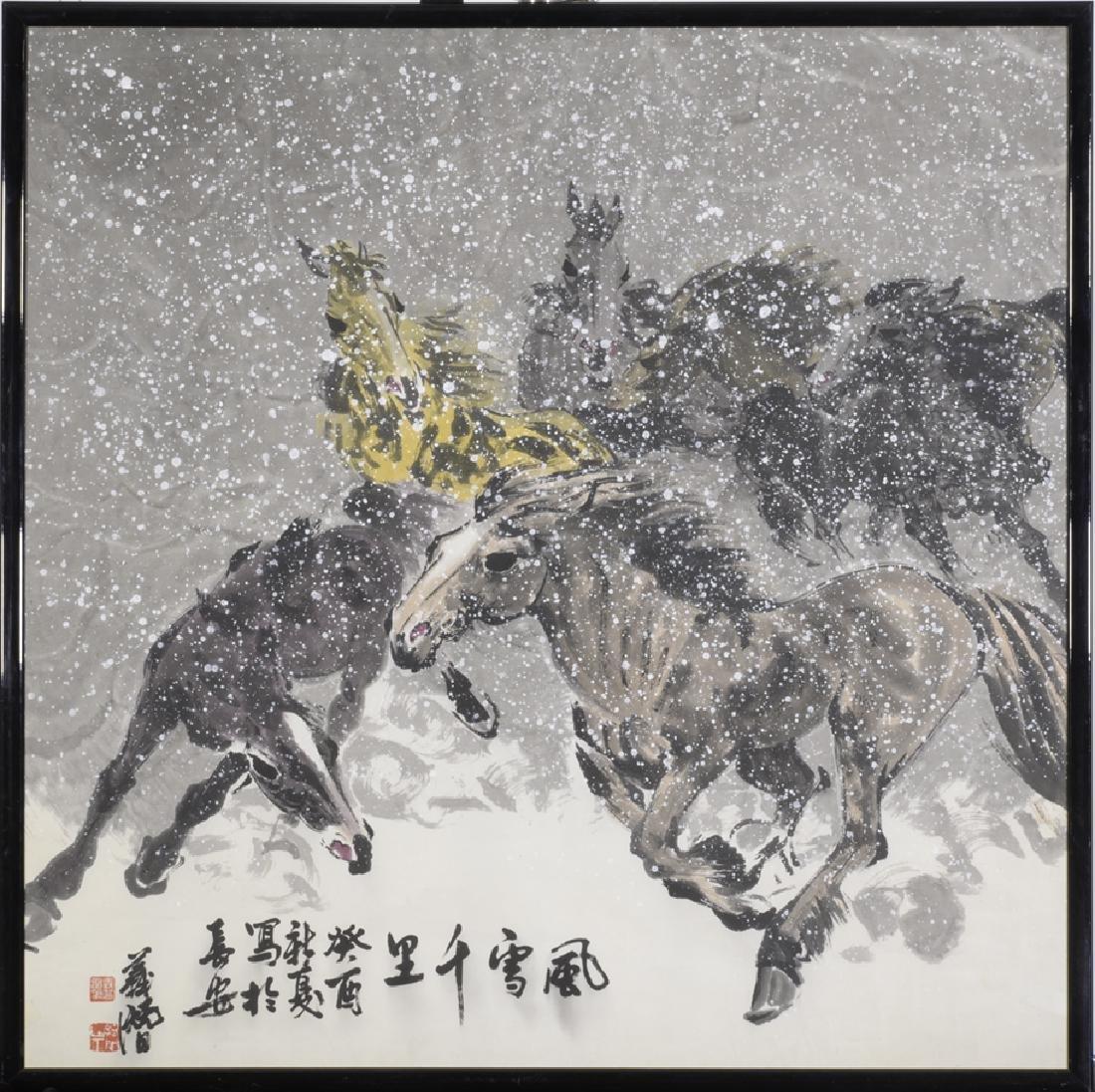 Original Watercolor on Paper  of Horses