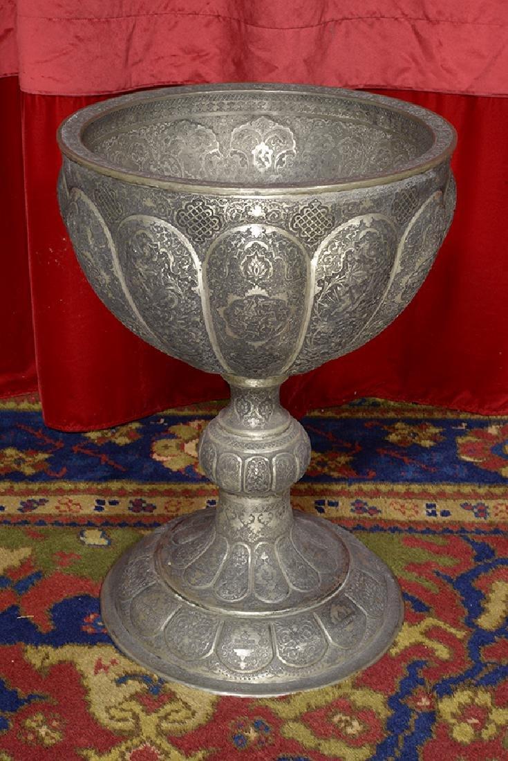 """Persian Bronze 26.5"""" Goblet"""