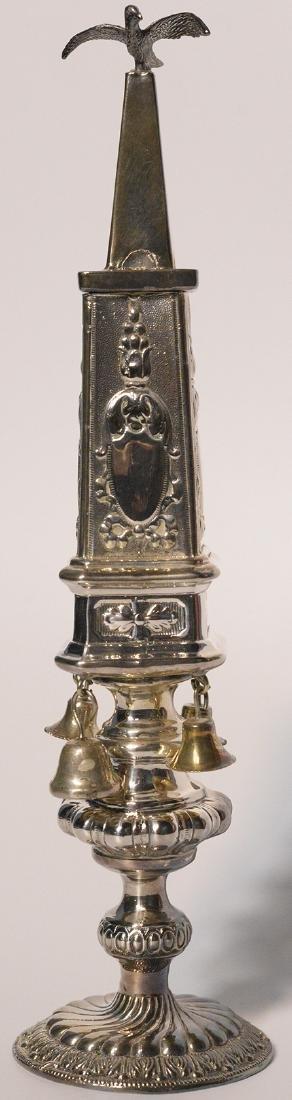 Sterling Silver Besamim Container Judaica