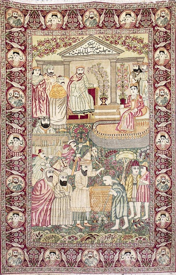 Antique Figurative Lavar Kerman Carpet