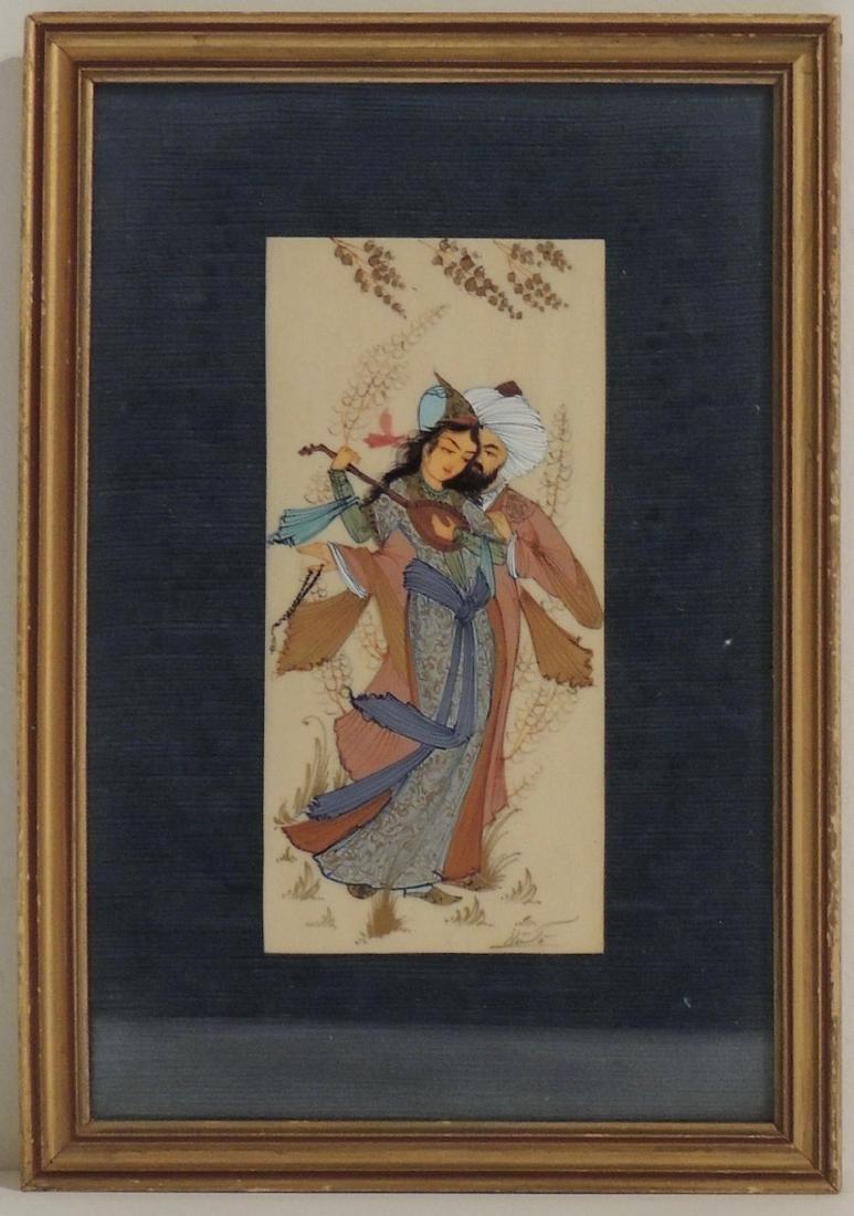 Vintage Iranian Signed Artworks Pair