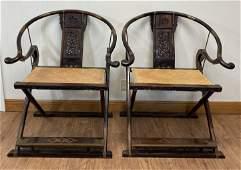 Pair Chinese Hunanghuail Folding Armchairs