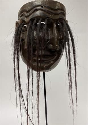 Vintage Mexican Dance Mask