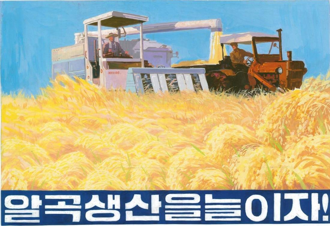 NORTH KOREAN PROPAGANDA ORIGINAL WORK Raise food!