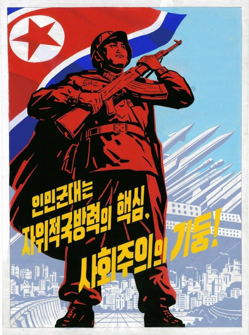 NORTH KOREAN PROPAGANDA ORIGINAL WORK