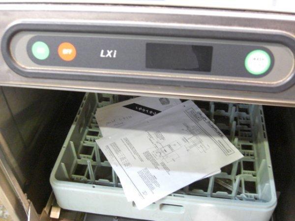111: Hobart LXiH S/S U/C Dishwasher w/Built-In Heater - 5