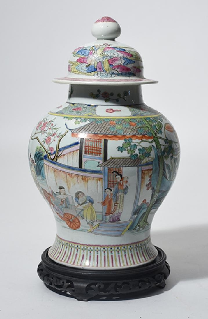 Chinese porcelain Famille Rose covered jar