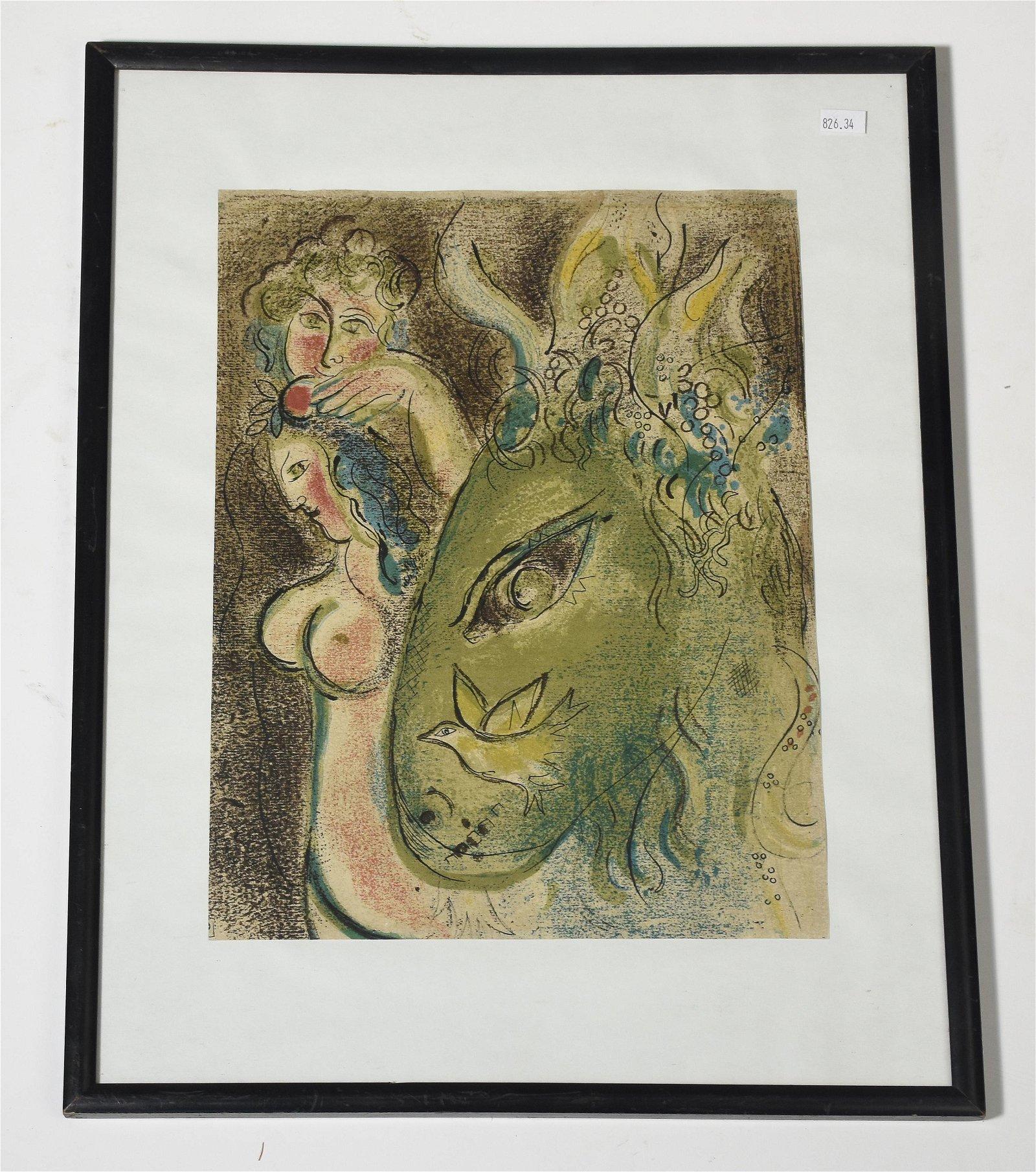 "Marc Chagall lithograph, ""Paradis II"""