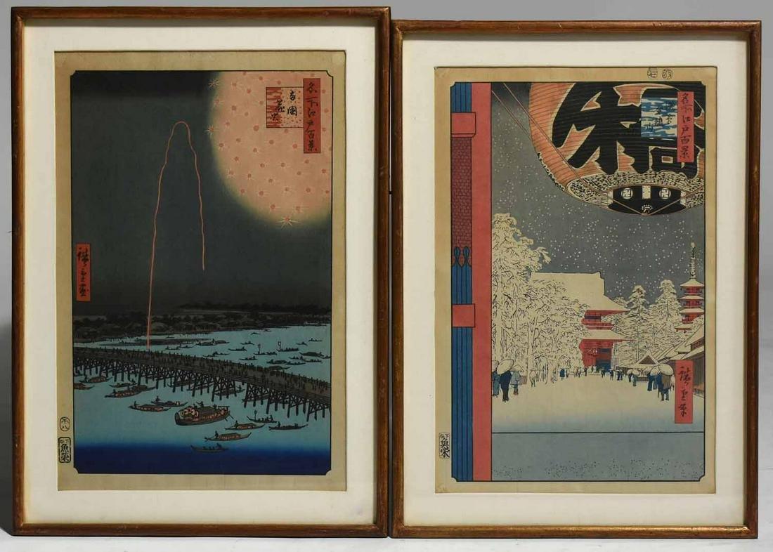 Two Hiroshige Woodblocks