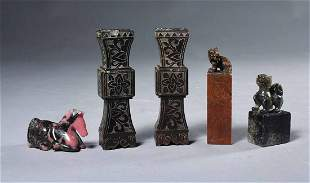 Group of five Chinese diminutive carved pieces