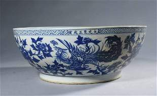 Large Early Chinese Blue and White Porcelain Punch Bowl
