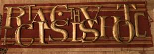 A COLLECTION OF 19TH C. HAND CARVED WOOD GILT LETTERS