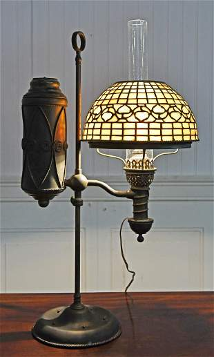 TIFFANY STUDENT LAMP