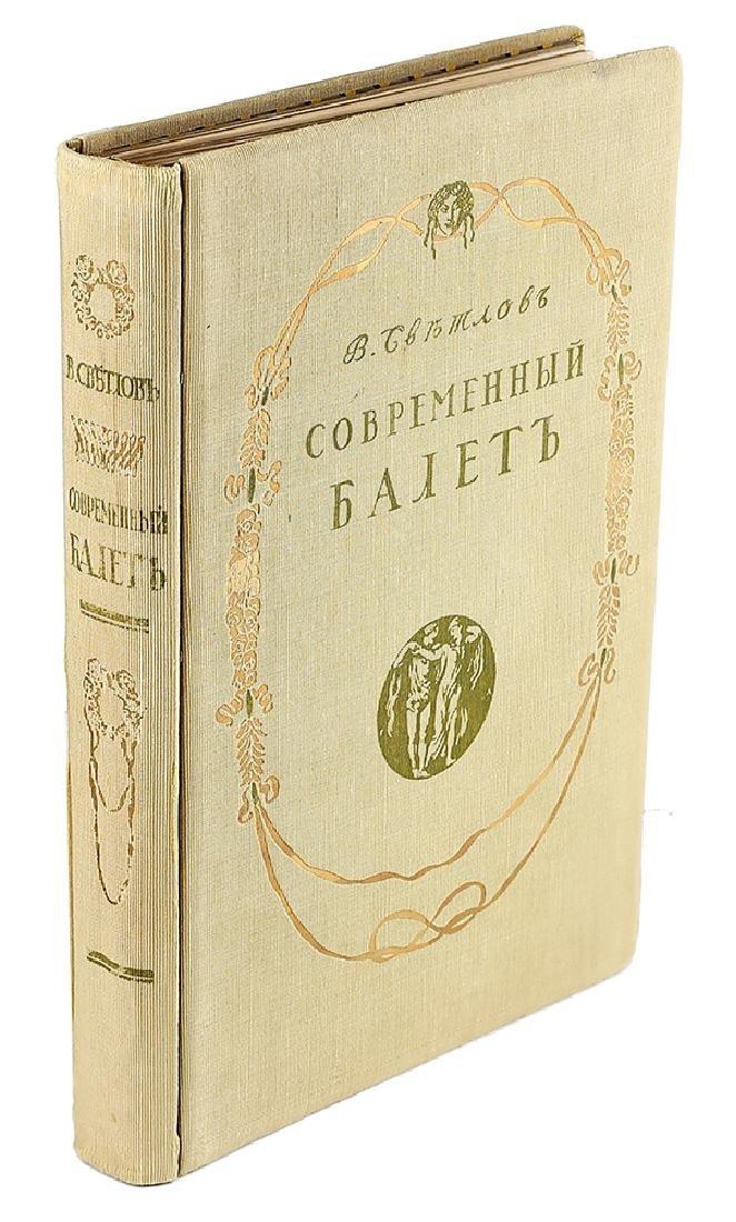 [Leon Bakst; Eugene Lanceray; Russian ballet]. Svetlov