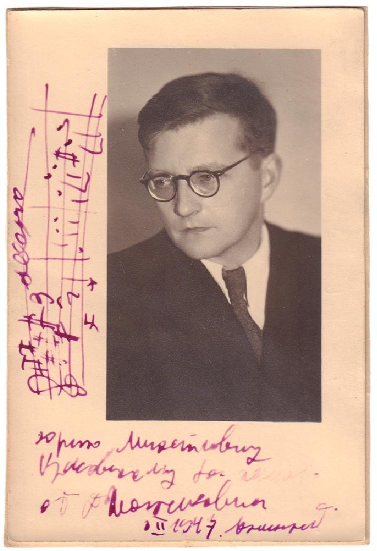Shostakovich, D.D., autograph [USSR; Russian; Soviet].