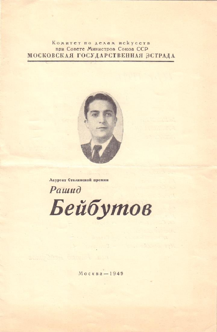 [Schulzhenko; USSR; Russian theatre] Four programs of