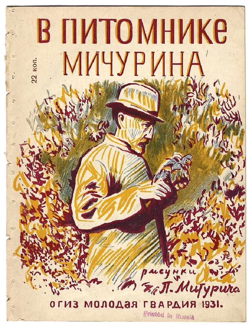 Miturich, P. In the Michurin's nursery-garden [Soviet]