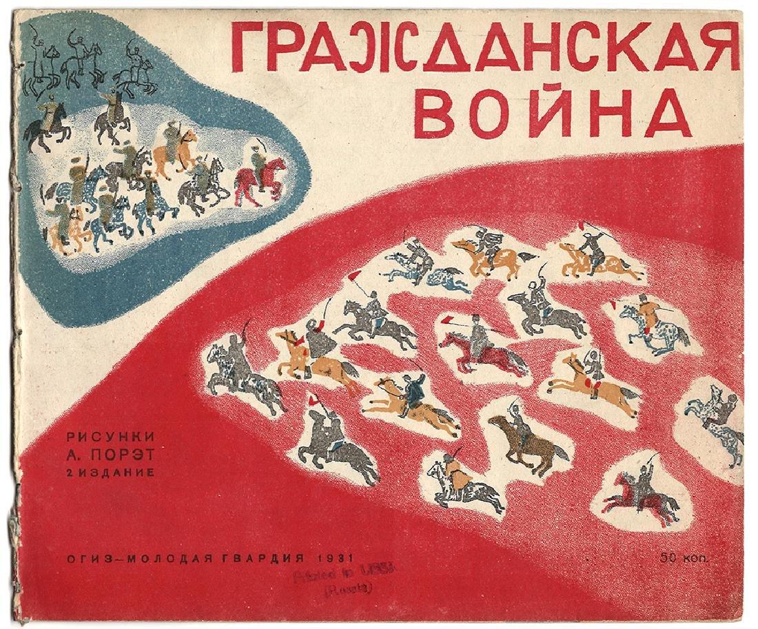 Miller, Y. [Zabolotsky, N.A.] Civil war, 1931.