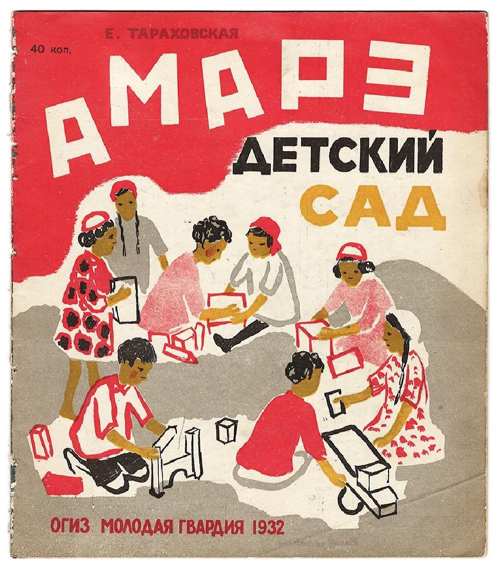 Tarakhovskaya, E. Amare kindergarten [Soviet]. 1932