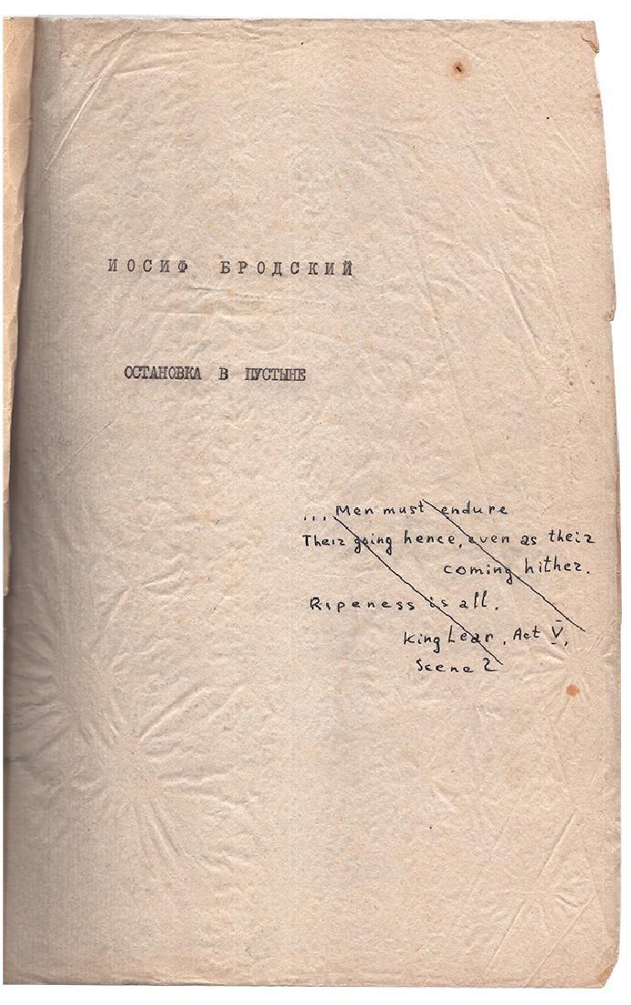 Joseph Brodsky. A Stop in the Desert. Samizdat.