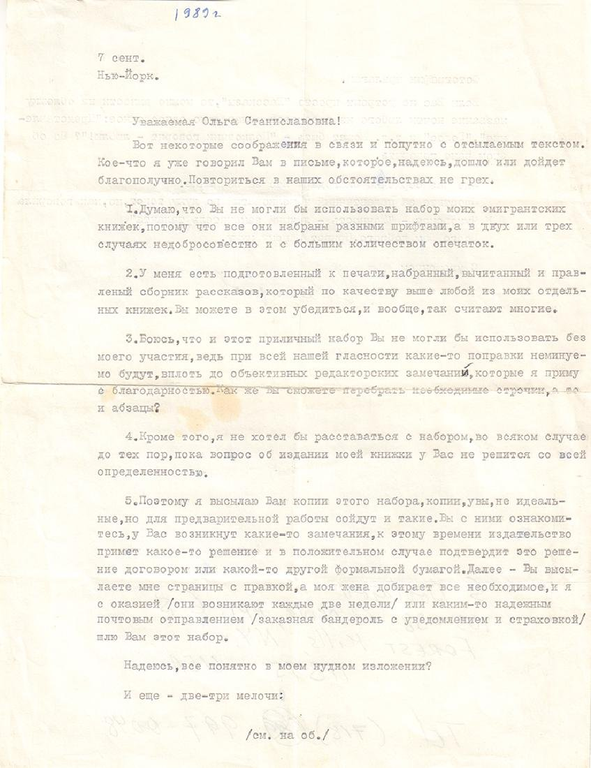"Dovlatov, S.D. [autograph]. Two letters to ""Soviet writ"