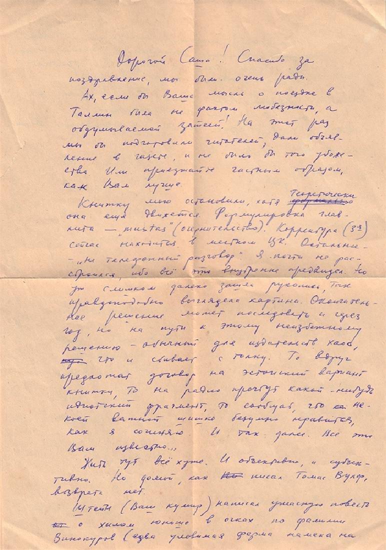Dovlatov, S.D. [autograph]. Two letters