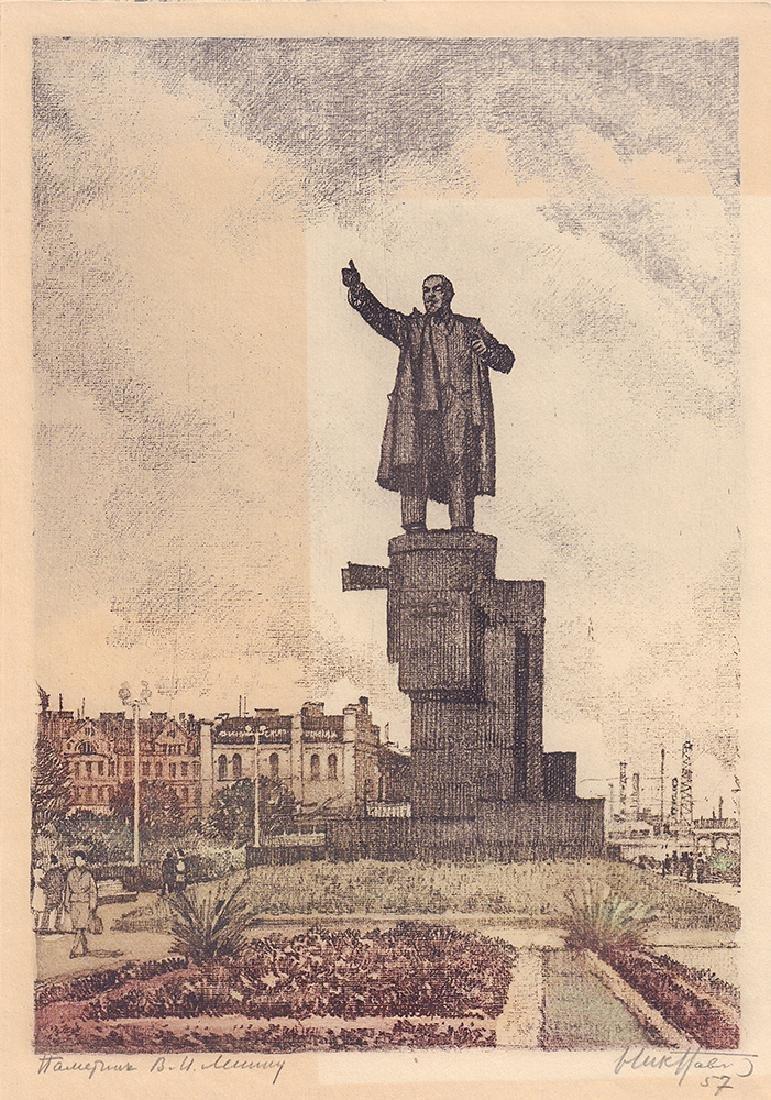 Pavlov, N.A. Lenin's monument. 1957. [Soviet].