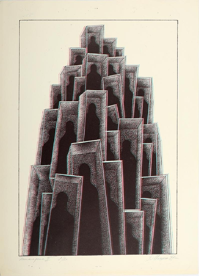Mishin, V.A. Epitaph: diptych. 1987. Paper, litography.