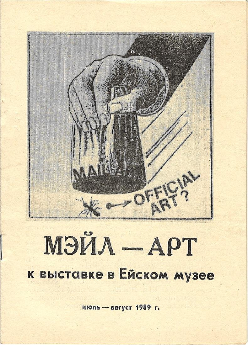 Exhibition catalogs with text by Segrey Sigey [Russian;