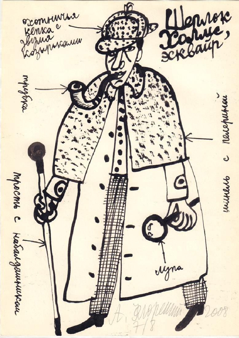 """Florensky, A.O. Set of 10 illustrations for """"Sherlock"""